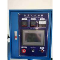 Wholesale Efficient 1L Lab Dispersion Kneader / Banbury Mixer Environmental - Friendly from china suppliers