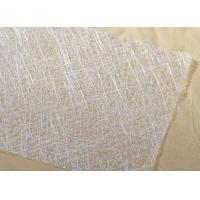 Wholesale Glass fiber chopped strand mat from china suppliers