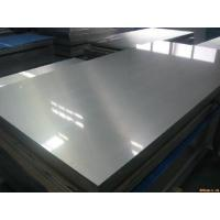 Wholesale 20 Inch Length 6061 T6 6mm Aluminium Sheet  Large Width Plate For Stamping from china suppliers