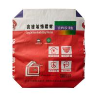 China 20kg Multiwall Paper Bags With Internal Valve , Construction Materials Packing Bags for sale
