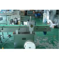 Automatic Labeling Machine With PLC Touch Screen / Self Adhesive Labeling Machine for sale