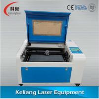 Buy cheap china manufacturer cnc laser engraving machine 3d crystal laser engraving machine price from wholesalers