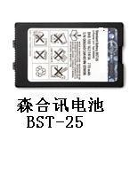 China Cell Phone Battery for Sony Ericsson BST-25 on sale