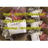 China Safety research chemical BMDP bmdp brown color or white color Research Chemical Stimulant B-MDP best price on sale