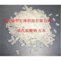 Wholesale Sodium content and from china suppliers