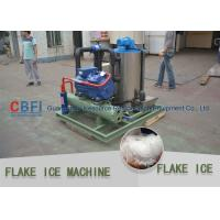 Best 20 Tons Flake Ice Machine Stainless Steel Evaporator For Concrete Processing wholesale