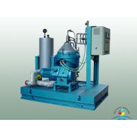 Best ISO Marine Oil Separator Advanced Centrifuging Separation Technology A wholesale