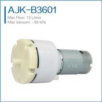 Wholesale high flow micro air suction pumps from china suppliers