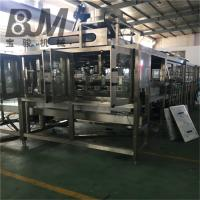 China Automatic Drum Filling Machine For 20l / 19L Bottle on sale