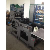 China High quality automatic envelope making machine paper size 80-130g/㎡ 8000pcs/hr - YX240 made in chin on sale