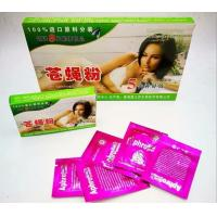 Wholesale Fly Powder Womens Libedo Enhancer Sexual Enhancement Herbal Aphrodisiac Pills from china suppliers
