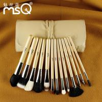 Wholesale Travel Size Beauty Cosmetic Brush Set With13 Pieces , Wooden Handle from china suppliers