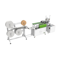 Wholesale Upper Roller 60pcs/Min Face Mask Manufacturing Machine from china suppliers