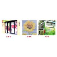 Wholesale printed polyester mesh banner from china suppliers