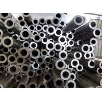 Wholesale Structural Aluminum Round Tubing Mill Finish Surface Treatment For Military Equipment from china suppliers