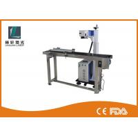 Fast Speed Online Laser Coding Machine with 20w LCD Touch Screen