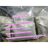 China safe shipping buy AKB48CH 99.8% purity akb48ch Best cannabinoids  Supplier free sample Research Chemicals  akb-48-ch on sale