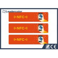 Buy cheap Custom 13.56Mhz NFC Tag Card MIFARE Ultralight  ® Ntag203 Chip CR80 Standard from wholesalers
