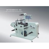 Wholesale LC-350Y Automatic blank label rotary die cutting machine with slitting turret type laminating(option) from china suppliers