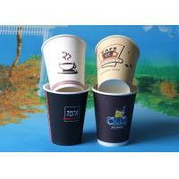 Best Compostable Insulated Disposable Fruit Juice Hot Drink Paper Cups 230g - 320g wholesale