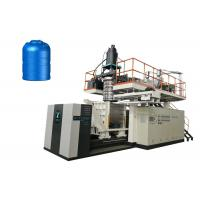 Wholesale 12 * 5.5 * 7.5m Automa Blow Moulding MachinesFor 500L - 2000L Tanks 8 - 10 Pcs Output from china suppliers