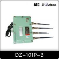 Buy cheap High Power Gas Station Mobile Signal Jammer (DZ-101P-B) from wholesalers