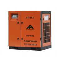 Wholesale Belt Drive Screw Air Compressor 5.5KW-75KW(CE &ISO) from china suppliers