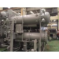 Wholesale Carbon Steel Absorption Heat Pump To Recover Low Grade Waste Heat At 15~70 ℃ from china suppliers