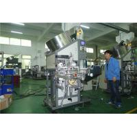 Single Curved Surface Automatic Hot Foil Stamping Machine Side Printing for sale