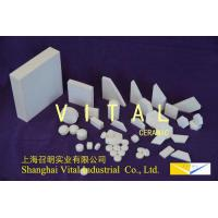 Wholesale Bulletproof Ceramic from china suppliers