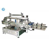 Buy cheap Adhesive Labeling Machine for Plastic Bottle / Labeling Machine Round Square from wholesalers