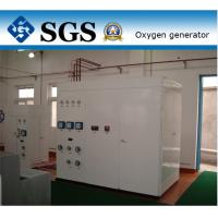 Best Professional Industrial Oxygen Generator ISO / BV / SGS / CCS / TS Approved wholesale