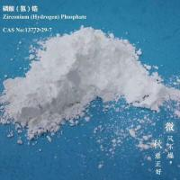 China Zirconium phosphate ceramics material,resistant high temperature,Low expansion,Increase the toughness and thermal stabil on sale