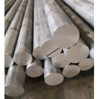 Wholesale 81 KSI Tensile Strength Gears 7075 Aluminum Bar from china suppliers