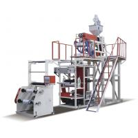 Wholesale polyethylene PP blown film extrusion/extruder/inflation film manufacturing machine from china suppliers