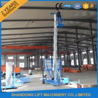 China 8m 100kg Single Mast Aerial Work Platform Lift for Window Cleaning 100kg Capacity on sale