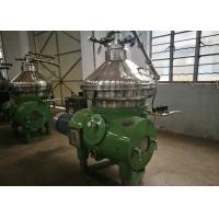 Wholesale Fully Automatic Control Centrifugal Solid Liquid Separator DHYY470 Easy Operating from china suppliers