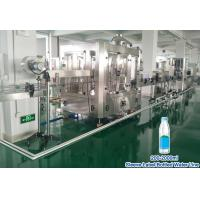 Wholesale Full Set Complete Plastic Small Bottle Drinking Mineral Water Production Line / PET Bottle Water Filling Machine from china suppliers