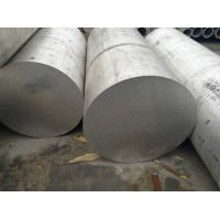 Wholesale Extruded Wrought 7075 Aluminum Round Bar High Strength Adequate Machinability from china suppliers