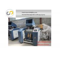 China Automatic 2.2kw 500mm width stretch film rewinding machine for PE, PP,PVC film on sale