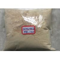 Wholesale 99.9% Purity Lead Magnesium Niobate Powder With Size 1-3μM Formula Pb from china suppliers