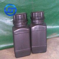 China 99.8% purity silver plating chemical silver nitrate CAS NO.:7761-88-8 on sale