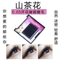 Customized Length 3D Eyelash Extensions Circulatory Almighty 0.05 Camellia Lashes