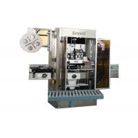 Plastic Glass Bottle Labeling Machine PVC Label Sleeve Shrink Labeller Packing Machine for sale