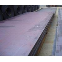 Wholesale Steel plate for for Boiler Pressure Vessel EN 10028-2 P355GH steel from china suppliers