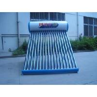 Wholesale Solar Energy Water Heater (HE-N-C) from china suppliers