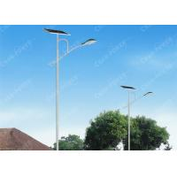45 Watt All In One Solar Led Street Light IP65 With LiFePO4 1240ah Battery Backup for sale