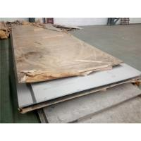 Wholesale ASTM 904L Stainless Steel Plates 304 Grade 4.0mm - 80.0mm SS Plate from china suppliers