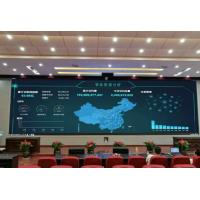 Wholesale Indoor Media Video Large Digital Display Screens Small Pixel Pitch Led Video Wall from china suppliers