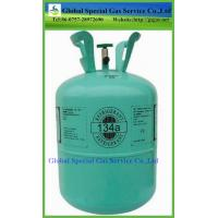 Wholesale Tetrafluoroethane R134a from china suppliers